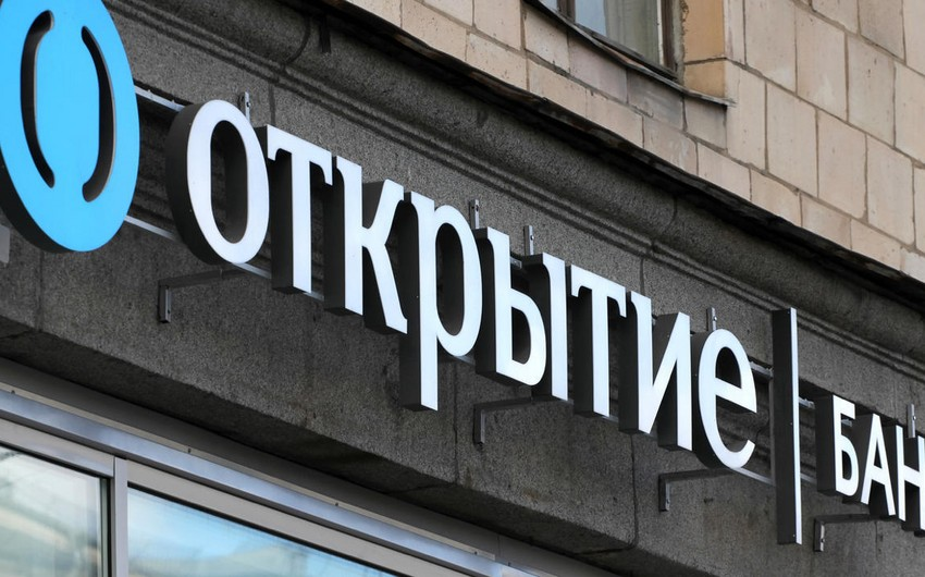 Крупный российский банк требует ареста имущества армянина экс-президента
