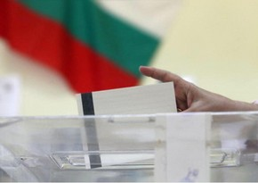 Bulgarians elect their representatives to 45th National Assembly