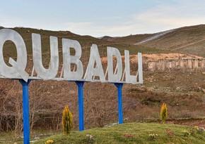 Минул год со дня освобождения Губадлы