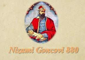 Nizami Gəncəvinin 880 illik yubileyi ilə bağlı əmr imzalanıb