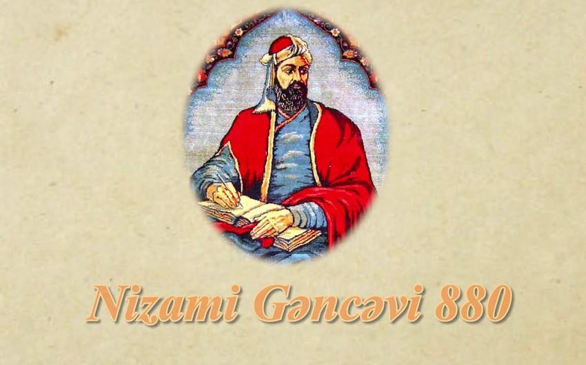 Nizami Gəncəvinin -