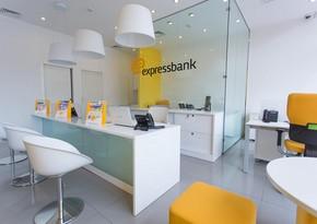 """Express Bank""""ın mənfəəti kəskin azalıb"""