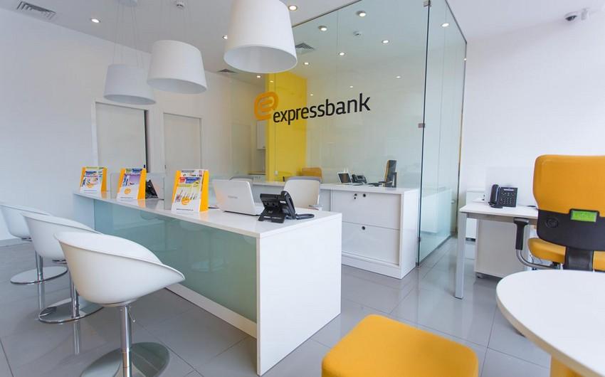"""""""Express Bank""""ın səhmdarlarının pay bölgüsü dəyişəcək"""