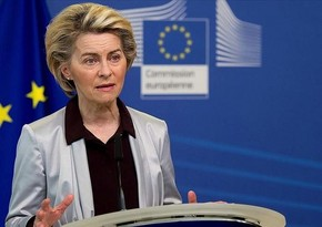 Глава Еврокомиссии: ЕС хочет вступления Черногории в союз