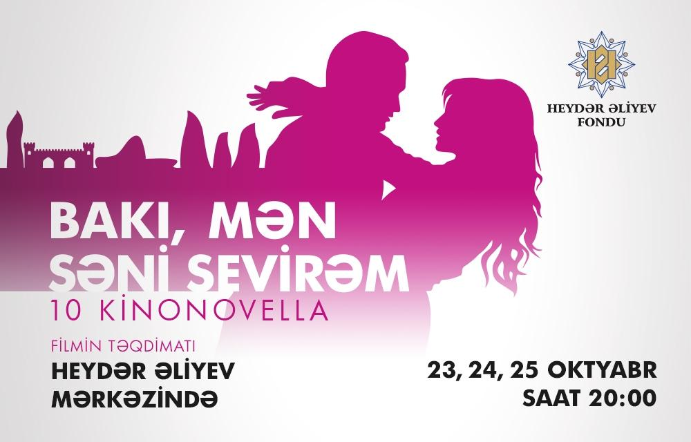 Heydar Aliyev Center presents Baku, l love you movie project