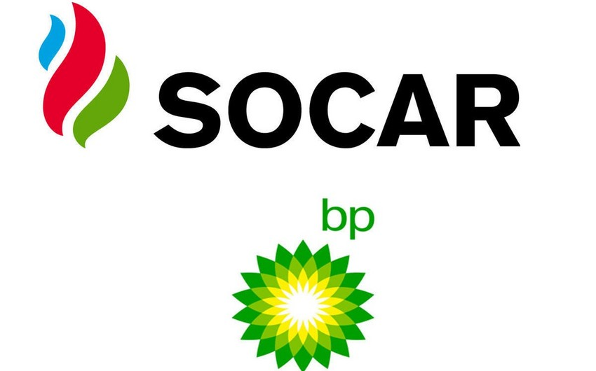 SOCAR və BP-nin Türkiyədə yeni neft-kimya müəssisəsinin tikintisinə gələn il başlanılacaq