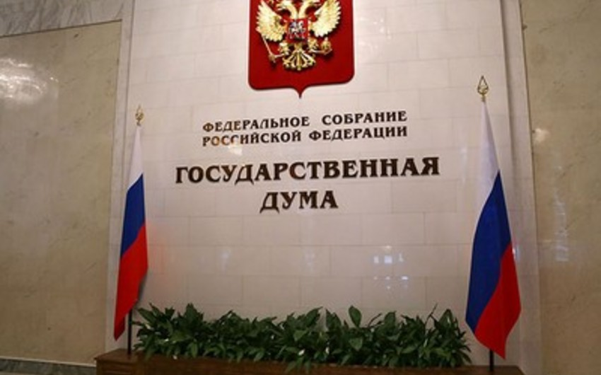 Azerbaijan was invited to observe elections in the State Duma of Russia