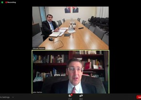 Вашингтонский Атлантический совет провел онлайн-семинар с помощником президента Азербайджана