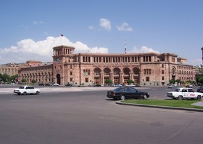 Protest staged outside Armenian government building