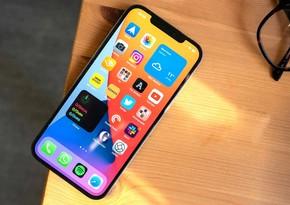 Будущему iPhone 13 обещают резкий рост стоимости