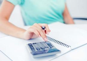 КРЕДИТНЫЙ УЧЕТ: нужно ли снижать учетную ставку в Азербайджане?