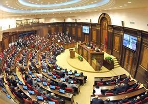 Парламент Армении соберется на специальное заседание для избрания нового премьера