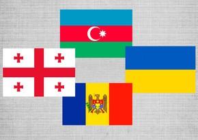 В Тбилиси пройдет конференция спикеров стран ГУАМ