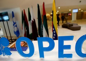 """Azərbaycan iyun ayında """"OPEC+"""" üzrə öhdəliyini yerinə yetirib"""