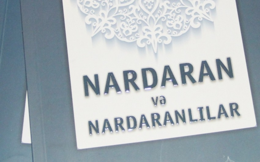 Госкомитет издал книгу Нардаран и нардаранцы