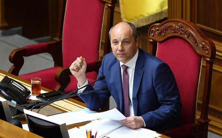 Внеочередное пленарное заседание Верховной рады Украины назначено на 22 мая