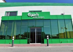 Таможенный комитет оштрафовал пивзавод Carlsberg Azerbaijan