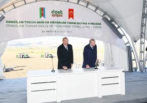 Dost Aqropark Azərbaycan və Türkiyənin qida təhlükəsizliyinə töhfə verəcək
