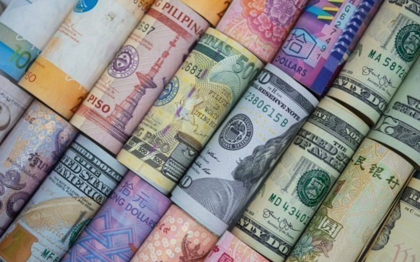 Курсы валют Центрального банка Азербайджана (14.11.2019)
