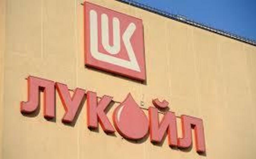 Добыча нефти Лукойла выросла на 0,7%