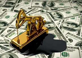 Цена на азербайджанскую нефть упала до40 долларов
