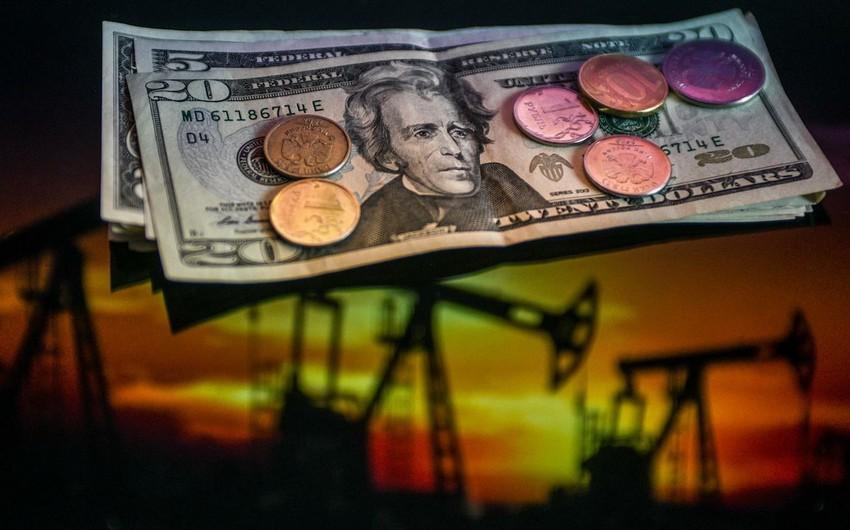 Barclays: В 2021 г. средняя цена барреля нефти Brent составит 53 долларов