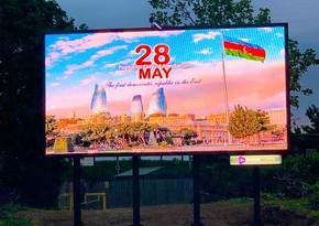 Londonda Azərbaycan haqqında lövhələr quraşdırılıb