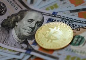 Биткоин подешевел после запрета криптовалют в Турции