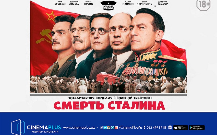 """CinemaPlus"" kinoteatrı ""Stalinin ölümü"" filminin nümayişinə başlayır - VİDEO"