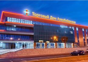 Rusiyanın Nijeqorodski vilayətində Azərbaycan Ticarət Evi açıla bilər
