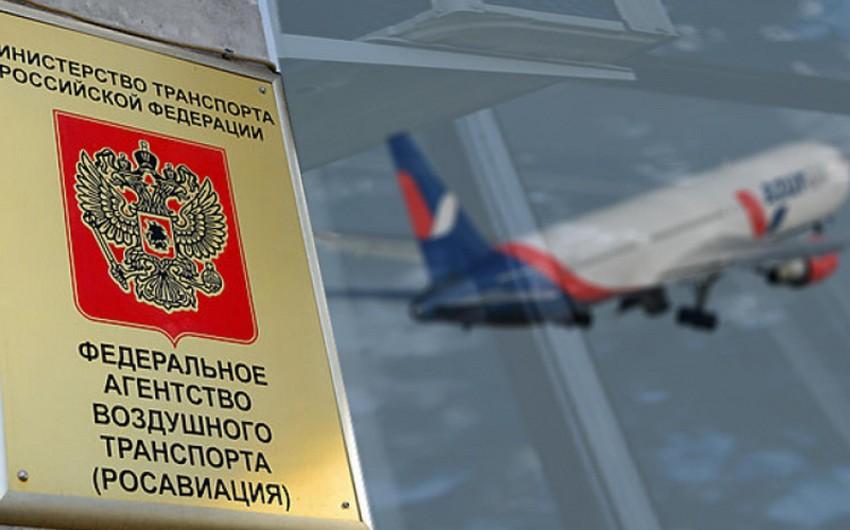 Росавиация разрешила авиакомпании полеты в Грузию
