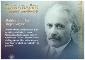 Знаменитые карабахские учителя – Абдулрагим бек Хагвердиев