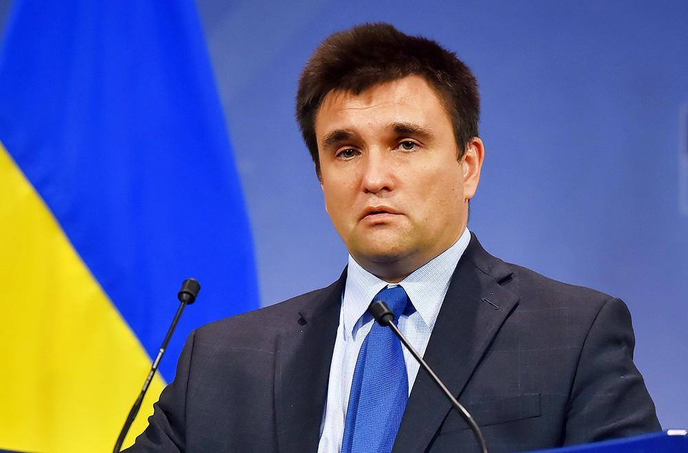 Глава МИД Украины прибыл с официальным визитом в Азербайджан