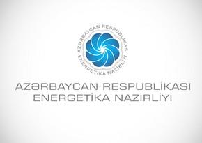 Azərbaycanda energetika üzrə məlumatların vahid elektron bazası yaradılır