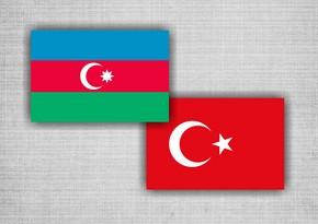 Новый парк в Турции будет носить имя Полада Гашимова