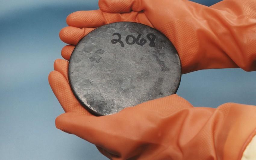 В Казахстане ратифицировали соглашение о создании банка низкообогащенного урана