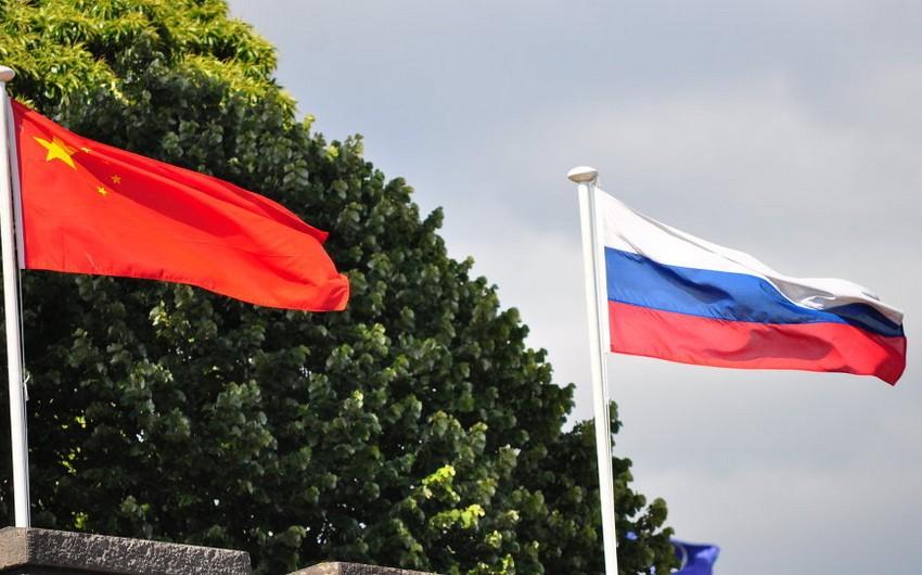 Çin və Rusiya energetika sahəsindəki əməkdaşlığı gücləndirəcək