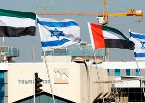 UAE embassy opens in Tel Aviv