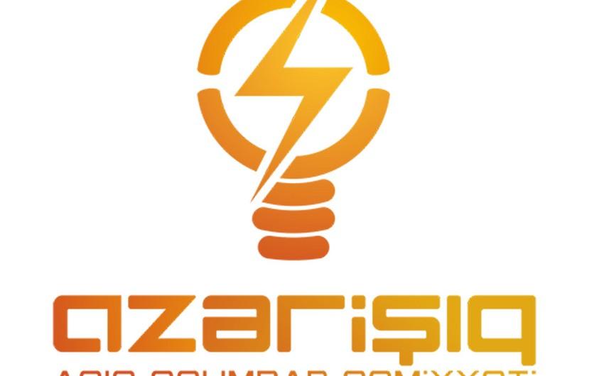 Азеришыг: Вмешательство в счетчики извне невозможно