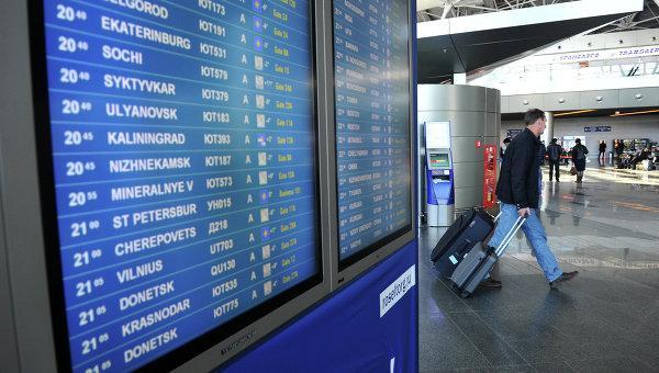 В прошлом году из Азербайджана в Израиль по программе репатриации переехали 117 человек