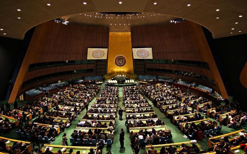 На Генассамблее ООН новых случаев заражения COVID-19 нет
