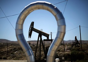 Azeri oil price falls sharply