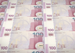 Объем расширенной денежной массы в манатах обновил исторический максимум
