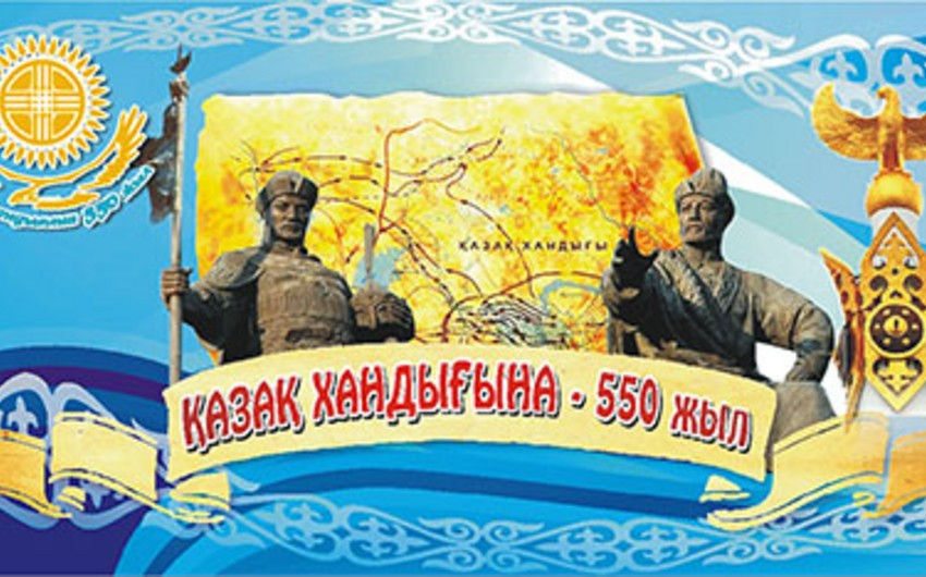 Astanada Qazax xanlığının yaranmasının 550 illiyinə həsr edilən tədbir keçirilir