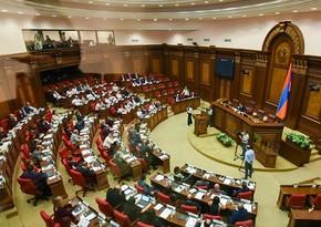 Парламент Армении проведет закрытые слушания по демаркации границы с Азербайджаном
