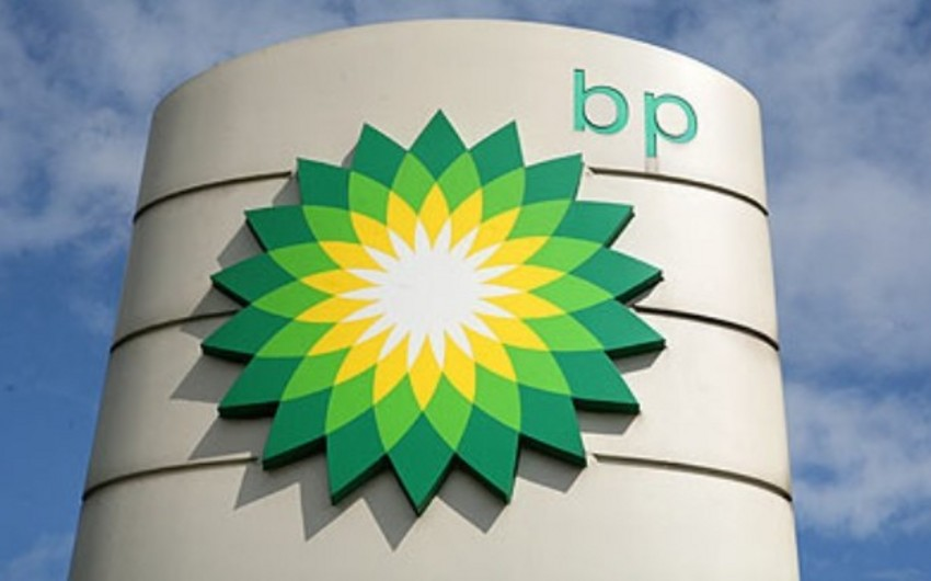 BP şirkəti Azərbaycanda iş yerlərini ixtisar edəcək