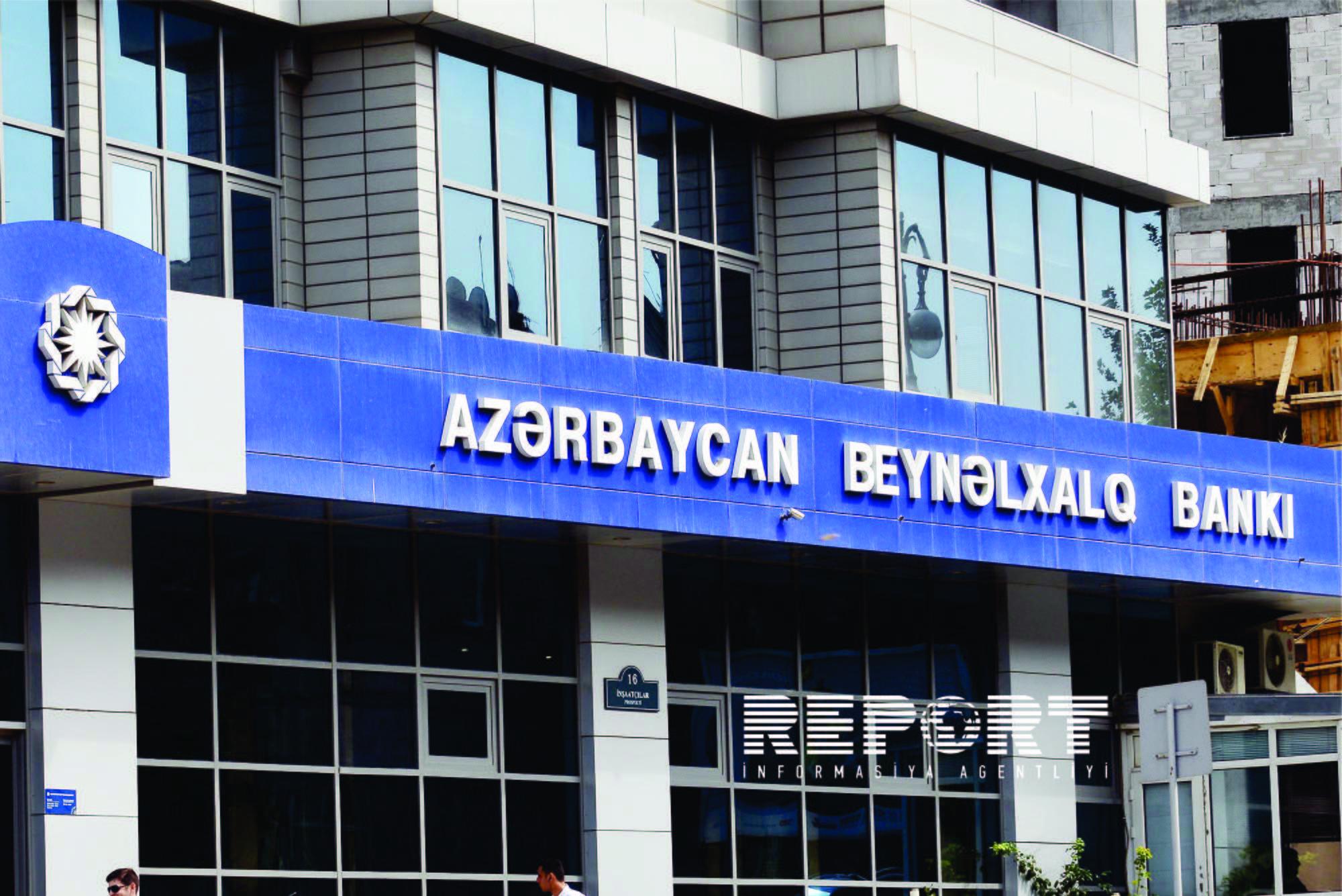 Azərbaycan Beynəlxalq Bankı tender keçirir
