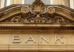 Azərbaycanın bank sektorunun aktivləri 2 % azalıb