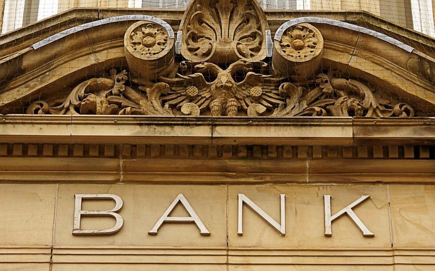 Все банки Мьянмы временно закрываются