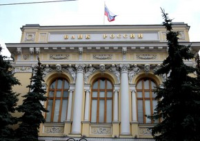 Bank of Russia's gold purchases down 6 times in 2020